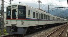 ぽけあに鉄道宣伝部日誌(仮)-Not of service sb4015F