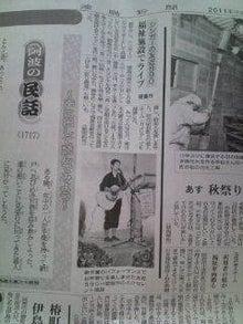 友近890(やっくん)ブログ ~歌への恩返し~-20111009184620.jpg