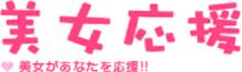 $二宮夏稀オフィシャルブログ なっちゃんねる。