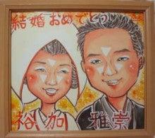 KAORU ART 美園生薫公式ブログ-似顔絵