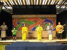 タクドラの金太郎2-沖縄三線グループ「結」