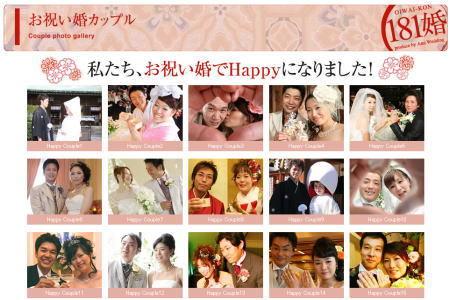 0181婚★名古屋で結婚式★ウエディングプランナーのブログ-名古屋で挙式・披露宴【お祝い婚】