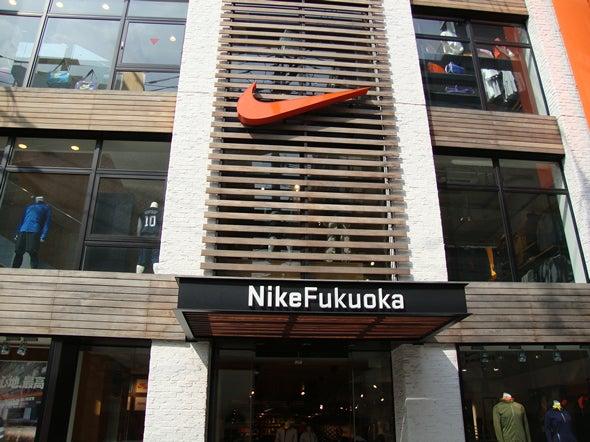 $マカヤBLOG  We are ALL HAPPY!-NikeFukuoka