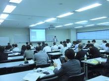 渋谷区 恵比寿 の駅前 税理士のブログ-渋谷区 恵比寿 の 税理士 上田智雄です。