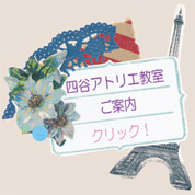 【nori】STAFFブログ