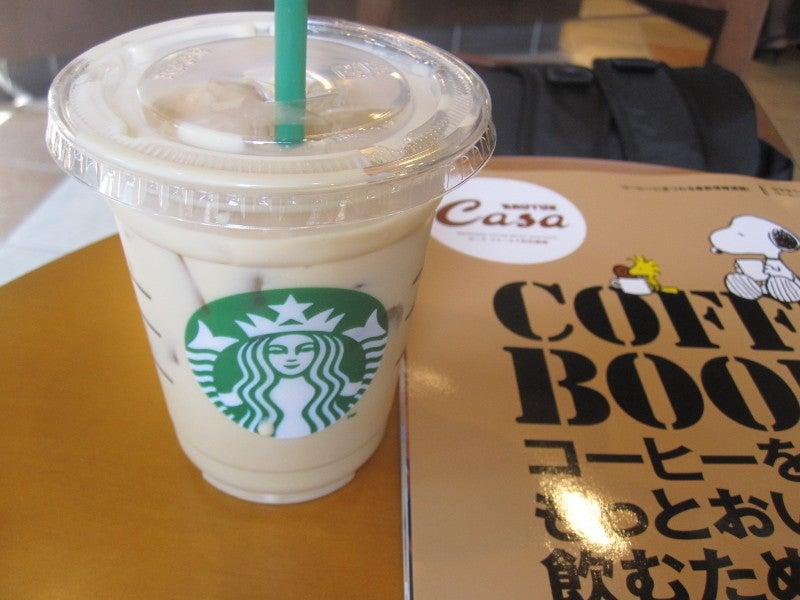 【品味‧咖啡】去那家咖啡店,能反映出你是個怎樣的人?