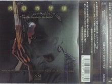 $松尾祐孝の音楽塾&作曲塾~音楽家・作曲家を夢見る貴方へ~-真鍋尚之CD「呼吸」