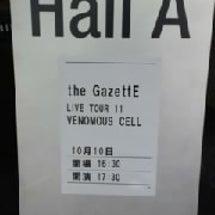 theGazettE…