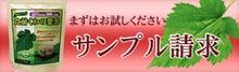 $元気村村長の 心・食・体 ブログ