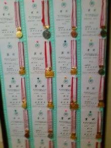 桜井美馬オフィシャルブログ「Biba Blog」Powered by Ameba-200910171518.jpg