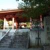 西国三十三ヵ所霊場 六番霊場 (南法華寺)壷阪寺の画像