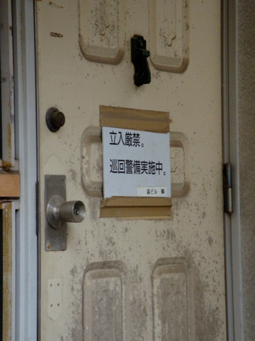 東京路地裏ノート2    BACK ALLEY WALKER