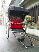 $nawomyのブログ-人力車