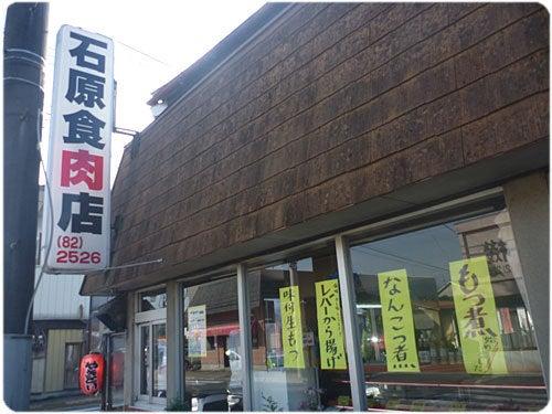 ひばらさんの栃木探訪-ひばらさんの栃木探訪 烏山
