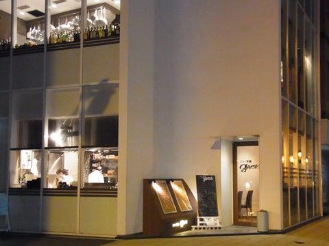 美味しいお店探し旅 -関西中心にいろいろ--ニュー洋食GAME