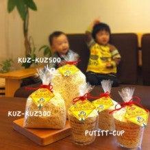 kuz-kuz-chanのブログ
