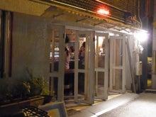 美味しいお店探し旅 -関西中心にいろいろ--バル チュカテ