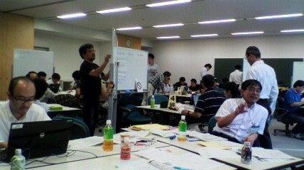 沖縄県 今帰仁村商工会