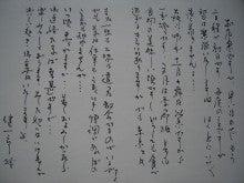 真田健一郎