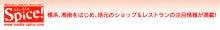 鬼頭 功オフィシャルブログ Powered by Ameba