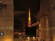 $松尾祐孝の音楽塾&作曲塾~音楽家・作曲家を夢見る貴方へ~-ふとした隙間から東京タワーが・・・