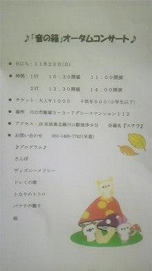 ☆ちびまりの HAPPINESS DAYS☆-111012_185101.jpg
