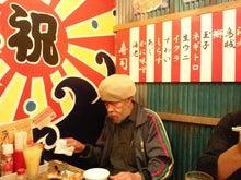 石川道久のブログ-2011101117300000.jpg