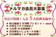 ★メインリングのブログ★奈良のファッションセレクトショップ★