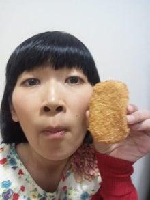 たんぽぽ川村エミコオフィシャルブログ「川村エミコのカエルが寄ってきます…。」 Powered by Ameba-111013_140251.jpg