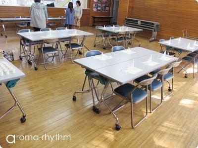 aroma-rhythm (アロマリズム)-与野本町小PTAアロマ講座