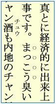 決断!6ヶ月以内に月収50万円を本気で掴む方法-O's Editor2_8
