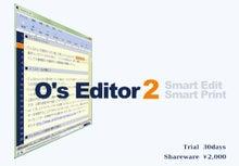 決断!6ヶ月以内に月収50万円を本気で掴む方法-O's Editor2_4