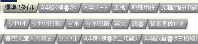 決断!6ヶ月以内に月収50万円を本気で掴む方法-O's Editor2_10