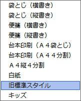 決断!6ヶ月以内に月収50万円を本気で掴む方法-O's Editor2_9