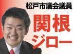 安藤淳子 オフィシャルブログPowered by Ameba