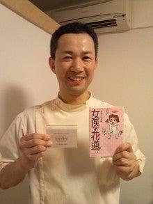 おおたわ史絵のブログ 『ただいまネイチャー中』 @woman-DSC_0061.jpg