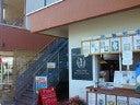 事務のブログ-201109291437000.jpg