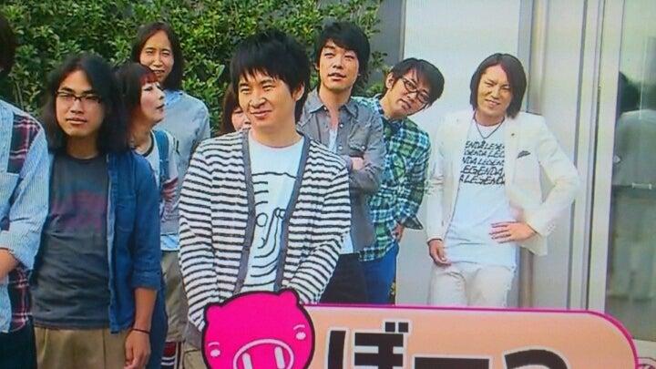 内村TBSレポ 10/14OA | 麒麟の小...
