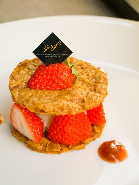 グレイスフルスイーツ「美しく美味しく優美な食後感がコンセプトの新しいお菓子」
