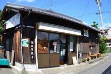 $米屋のぶろぐ 和歌山から米度おおきに!