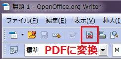 決断!6ヶ月以内に月収50万円を本気で掴む方法-OpenOffice.org 3.3_2