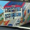未来のバスは・・・の画像