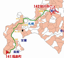 to旭川市