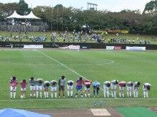 東京の北の隅でVerdyを応援する-20111015_0499