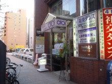 Ichiroのブログ
