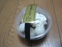 Octopus Trap 【別宅】-111015_2107~01.jpg