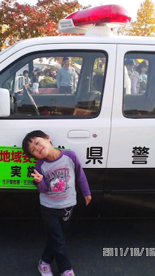 AH-shuriブログ-111016パトカー1
