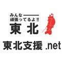 manamamaのブログ