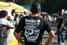 StuntBikeAiDのブログ