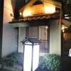【福岡】水炊き長野の画像